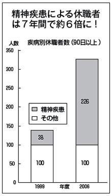 20071024_3
