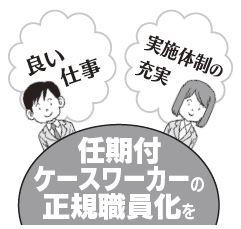 2017012405_2