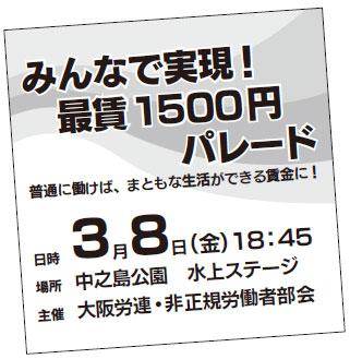 201902262