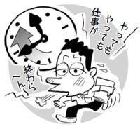 20081022_204