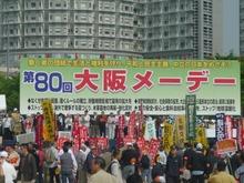 20100100