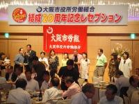 2011015