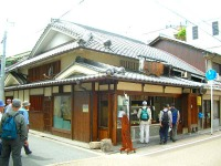 Hiranogo2