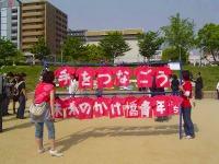 Mayday_3